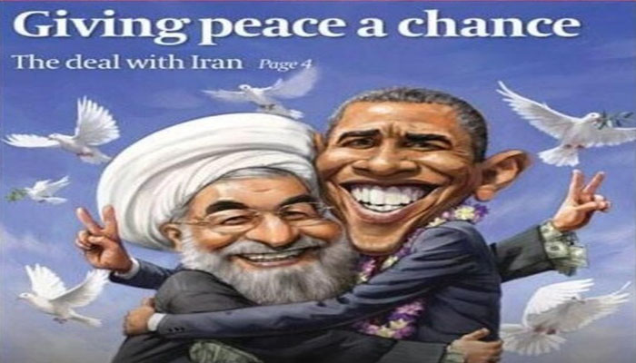 """Dedicated to Improving the Relationship Between the U.S. and Iranian Governments"""