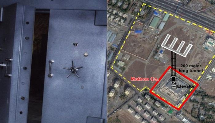Iran Nuke Facility
