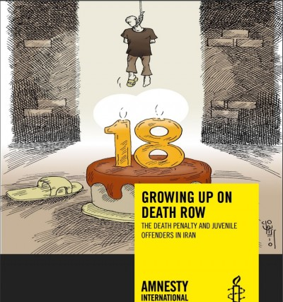Amnesty International Report: Growing up under death row
