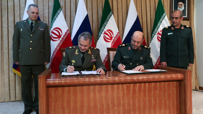 Iran Lobby Ignores Money Trail from Iranian Regime