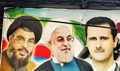 When Will Iran Regime Be Held Accountable for Terrorism?