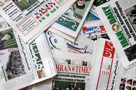 US Presidential Election Concerns Iran Regime