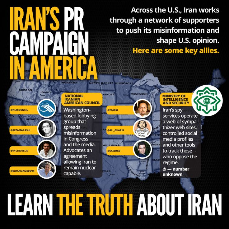 NIAC Busy Peddling Same Old Lies About Iran Resistance