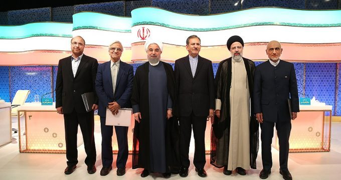 Iran Lobby Peddles False Narratives for Iran Elections