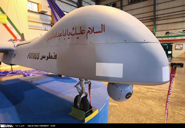 Iranian Drones and Missiles Increase Tensions and Risk of US Conflict