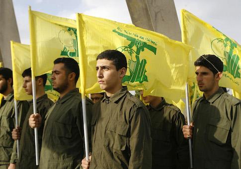 Iran Remains Top Global Sponsor of Terrorism