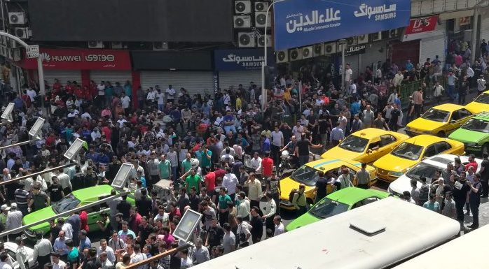 A scene of Iranian protesters near Grand Bazar Tehran